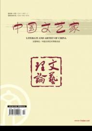 《中国文艺家》国家